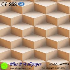 wohnzimmer wände fashion preis 3d wand tapete in pakistan buy preis 3d wand tapete wohnzimmer wände tapete wandtapete mode product on alibaba