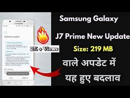 samsung Galaxy j7 prime new update features December 2017