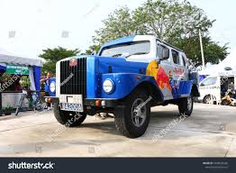 Klang Selangor Malaysia April 8 2017 Red Bull Stock Photo (Edit Now ...