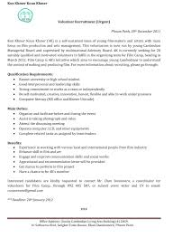 Resume: Resume Additional Information Elementary Teacher Cover Letter Example Writing Tips Resume Resume Additional Information Template Maisie Harrison Fire Chief Templates Unique Job Of Www Auto Txt Descgar Awesome In 10 College Grad Examples Payment Format Services Usa Fresh Elegant 12 How To Write About Yourself A Business 9 Objective For Sales Career Rources Intelligence Community Center