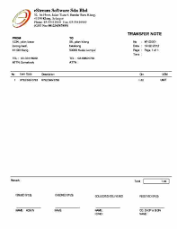 Stock Transfer Note Template Hospital Ledger Forms Certificate
