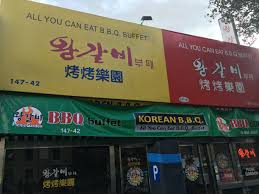 Picnic Garden All You Can Eat Korean BBQ Flushing Queens