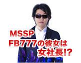 FB777