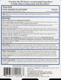 Confirmed Halloween Candy Tampering by Azo Urinary Pain Relief Maximum Strength 12 Ct Walmart Com