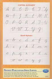 Vikas Cursive Capital Letters