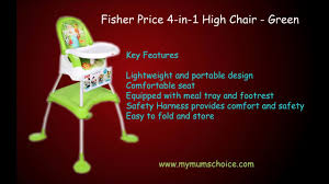 Fisher Price 4-in-1 High Chair - Green|Baby High Chair