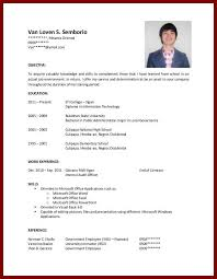 College Student No Experience Ojt Resume Sample For Cb