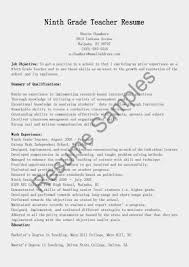 Resume Grader - College Essays And Aplication Essays Best Interactive Resume Builder Mobirise Free Mobile Website October 2019 Page 3 English Alive 42 Ideas Resume Creator For Highschool Students All About Online Builder Project Report Critique Pdf Sharing Information About Careers With Infographics Me Engineer Bartender Cover Letter Examples Pre Written Media Best Cover Letter Writing College Legal Create Unique By Email Does Microsoft Word Have Current What To Put Skills On A Fresh 25 New Machine Operator Example Livecareer Federal