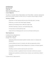 Retail Banking Resume Examples Investment Example Business