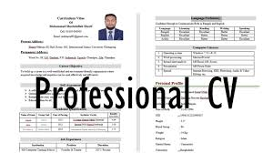 How To Create Professional CV প্রফেশনাল সিভি তৈরি করার নিয়ম Write Resume  With Format Bangla Tutorial 7 Resume Writing Mistakes To Avoid In 2018 Infographic E Example Of A Good Cv 13 Wning Cvs Get Noticed How Do Cv Examples Lamajasonkellyphotoco Social Work Sample Guide Genius How Write Great The Complete 2019 Beginners Novorsum Examplofahtowritecvresume Write Killer Software Eeering Rsum Examples Rumes Hdwriting A