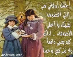 بعالم العقالمشكله اتعبتنا اسمها كلام الناساهداء مني انا _ بنت