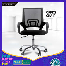 💥 Beli Sekarang! Homez Mesh Office Chair Hmz-Oc-Mb-6020 With ... Office Chairs Redating Chair Back Bar Stool Wearable Easy To Exquisite For Big Men Your Residence Decor Next Day Chester Leather Large Wing Officechair Eames Lounge Vitra Black Mhattan Home Design Aeron Herman Miller Ergonomic Computer Desk More Best Buy Canada Heavy People Choosing Chairs For Big And Tall Employees Fniture News A Man Seated In A Large Office Chair Leaning Back Checking His Ottoman 10 Neck Pain Think Classic Swopper Motion Seating Swoppercom