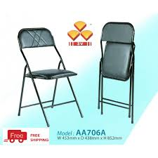 EPK 2 UNIT 3V Foldable Steel Chair W Cushion / Waiting / Outdoor / Metal  Chair