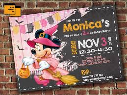 Halloween Shop Staten Island by 12 Best Halloween Party Ideas Images On Pinterest Comic Book