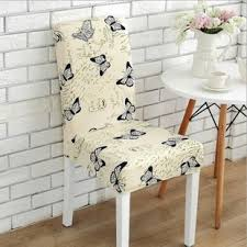 Butterfly Elegant T Cushion Dining Chair Slipcover