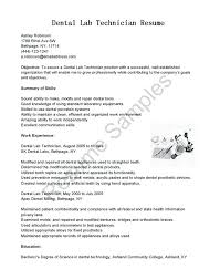 How To Sell Yourself In A Cover Letter Orthodontist Resume Samples We Are Committed Objective For