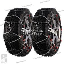 Pewag Servo SUV RSV 74 — Buy Tire Chains