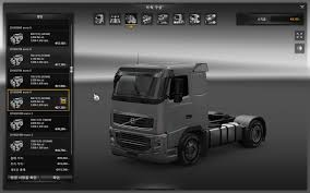 ENGINE BONUS PACK V2.2 For ETS 2 -Euro Truck Simulator 2 Mods 99 Food Trucks At The Fair Eating And Drking Around World Glass Name Plates For Desk Lovely Names Bikewalkar How To Achieve A Settlement After Being Involved In Truck Accident Catchy Clever Food Truck Names Panethos Fairs And Speedways Desnation Desserts St Louis Association The 10 Most Popular Trucks America Incredible Old Tool Swap Meet At Rockler Woodworking U Hdware Nissan Real Vehicle Mudrunner Free Spintires Mod Map Download Rocky Ridge Cstruction Vehicles Children