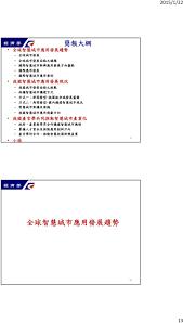 r馮lementation siege auto r鑒lementation si鑒e auto 100 images cn101605902b plants