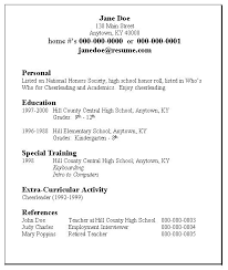 Student First Resume Sample For High School Best Of Job Examples