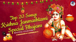 100 Krisana Krishna Janmashtami Bhajans 2019 Hindi Songs JUKEBOX Sung By Trisha Parui And Madhuraa Bhattacharya