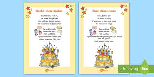 backe backe kuchen song lyrics german made