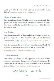 Islamic Book In English Thirty Parables Of Imam Hasan