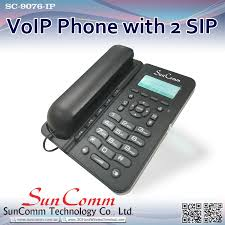 Sc-9076-ip Easy To Use Ip Office Phone Voip Phone Systems With 2 ... Telespex Ugnplay Phone System 3x T21 Phones Fax Business Voip For A Small Pbx Amazoncom Ooma Office And Avaya Telephone Systems Network Infrastructure Ip Ahead4 Telco Depot We Are Communication The Multisite Branches Xorcom Cisco 7910 Series Sw Ebay Veraview Best Price Quotes Siemens Cheap