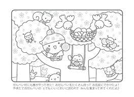 Kawaii Coloring Pages Crush