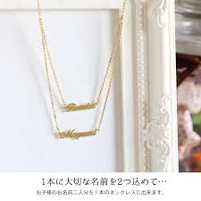 Before A Name Necklace Two Type Initial Name Necklace Name To Make With The  Name Of Two K18 18-karat Gold 18k Name Necklaces; Excellent; Enter; ... Before A Name Necklace Two Type Initial To Make With The Of K18 18karat Gold 18k Necklaces Excellent Enter Mynamenecklace Reviews 209 Mynamenklacecom Sitejabber Iced Out Custom Bubble Name Pendant Code Blue Jewelry Christmas Gift For Nurse Necklace Stethoscope Engraved Graduation Personalized Gifts And Jewelry Eves Addiction My 15 Coupon Code 20 Off Coupons Bed Bath Sterling Silver Cubic Zirconia N Initial 18k Goldsilver Plated Three Goldstore Goldstorejewlry Twitter Gothic Customized Your Best Friend Her Bresmaid Gifts Mother Nh02f49 Off Get Promo Discount Codes