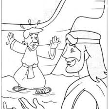 Coloring Pages Totem Animals 1000 Images About Bible NT Peter Walks On The Water Pinterest
