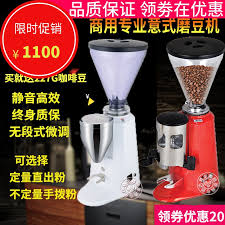 Pegasus 900N Grinder Commercial Professional Italian Electric Bean Mill Quantitative Coffee Grinding Machine