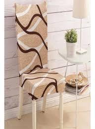 Shop Generics Home Decorative Chair Cover Multicolour Online ... Decorative Chair Coversbuy 6 Free Shipping Alltimegood Ding Room Covers Short Super Fit Stretch Removable Washable Cover Protector Print Office Cube Decor Zone Desk Southwest Wedding Stylists And Faux Linen Sand Summer Promoondecorative 60 Off Today Coversbuy Free Shipping 49 Patio Amazoncom Duck