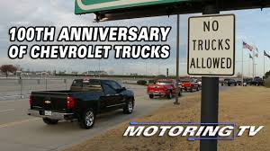 100 Years Of Chevrolet Trucks With Howard Elmer - Motoring TV - The ... Trucks For Kids Luxury Binkie Tv Learn Numbers Garbage Truck Videos Watch Terrific Season 1 Episode 41 The Grump On Sprout When Monster And Live Tv Collide Nbc Chicago Show Game Team Match Up Youtube 48 Limited Chevy Ltz Autostrach Millis Transfer Adds Incab Sat From Epicvue To 700 100 Years Of Chevrolet With Howard Elmer Motoring Engineer Near Media Truck Van Parked In Front Parliament E Prisms Receive A Makeover Prism Contractors Engineers Excavator Cars Sallite Trucks At An Incident Capitol Heights Md Stock