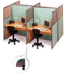 cloisonnette bureau cloisonnette avec kit de montage cloison pour bureau techni