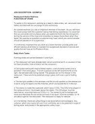 Waitress Sample Resume Free Server Resume Example Server Resume