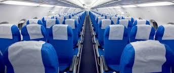 siege avion air yield management comment est calculé le prix d un billet d avion