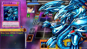 Best Exodius The Ultimate Forbidden Lord Deck by Yu Gi Oh 5d U0027s Tag Force 6 Blue Eyes Ultimate Dragon Seto Vs