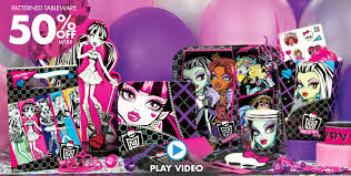 monster high party supplies monster high birthday party city