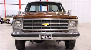1979 Chevy K10 Silverado - YouTube Chevrolet K5 Blazer Wikipedia Truck 1979 Chevy For Sale Old Photos Collection K20 Youtube Classic Chevrolet Ck Httpcssiccarlandcomtrucks Silverado Of The Year Winners 1979present Motor Trend Steinys Classic 4x4 Trucks Curbside Jasons Family Chronicles 1978 C10 Project Square Body Hot Rod Network Car Brochures And Gmc Short Bed Dschool Uploaded By Mr Montania