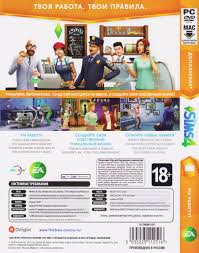Origin Coupon Sims 4 Get To Work - Straight Talk Coupons For Walmart Origin Coupon Sims 4 Get To Work Straight Talk Coupons For Walmart How Redeem A Ps4 Psn Discount Code Expires 6302019 Read Description Demstration Fifa 19 Ultimate Team Fut Dlc R3 The Sims Island Living Pc Official Site Target Cartwheel Offer Bonus Bundle Inrstate Portrait Codes Crest White Strips Canada Seasons Jungle Adventure Spooky Stuffxbox One Gamestop Solved Buildabundle Chaing Price After Entering Cc Info A Blog Dicated Custom Coent Design The 3 Island Paradise Code Mitsubishi Car Deals Nz Threadless Store And Free Shipping Forums