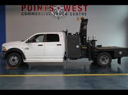 2011 Dodge Ram 5500 - Points West Commercial Truck Centre Truck Depot Used Commercial Trucks For Sale In North Hills 1957 Dodge 700 Coe With A Load Of 1959 Dodges Car Haulers Watch Those Ram 1500 Wheels Pull This Tree Down 2010 Ram Slt Crew Cab 4x2 Television Youtube Man Sent To Hospital After Commercial Cement Truck Hits Pickup 2011 5500 Points West Centre Dcu Topper W Rack Suburban Toppers The 2015 Ntea Work Show Rams Uk David Boatwright Partnership F150 2018 4500 Tradesman Chassis Crew Cab 4x4 1734 Wb Celina 2016 Urban Race Los Angeles Cerritos Downey