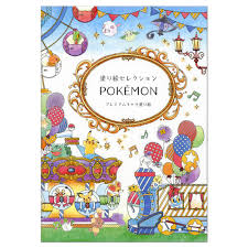 Coloring Book Selection Pokemon B5 Size 290728001 Showa Note
