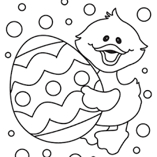 Easter Coloring Pages New For Kids