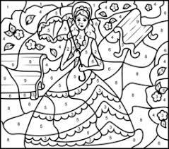 Princesses Coloring Online