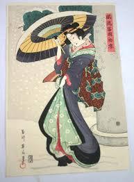 Famous Geisha Paintings