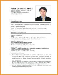 Applicant Resume Sample For First Time Teacher