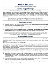 Warehouse Management Resume Sample Amazing Design Ideas This Is Supervisor Storekeeper