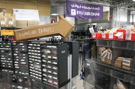 100 Design Studio 15 Engineering NYU Abu Dhabi