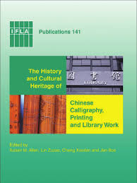 modification si鑒e social sci the history and cultural heritage of calligraphy printing